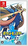 ポケットモンスター ソード -Switch &【予約者限定特典】「ポケモンひみつク…