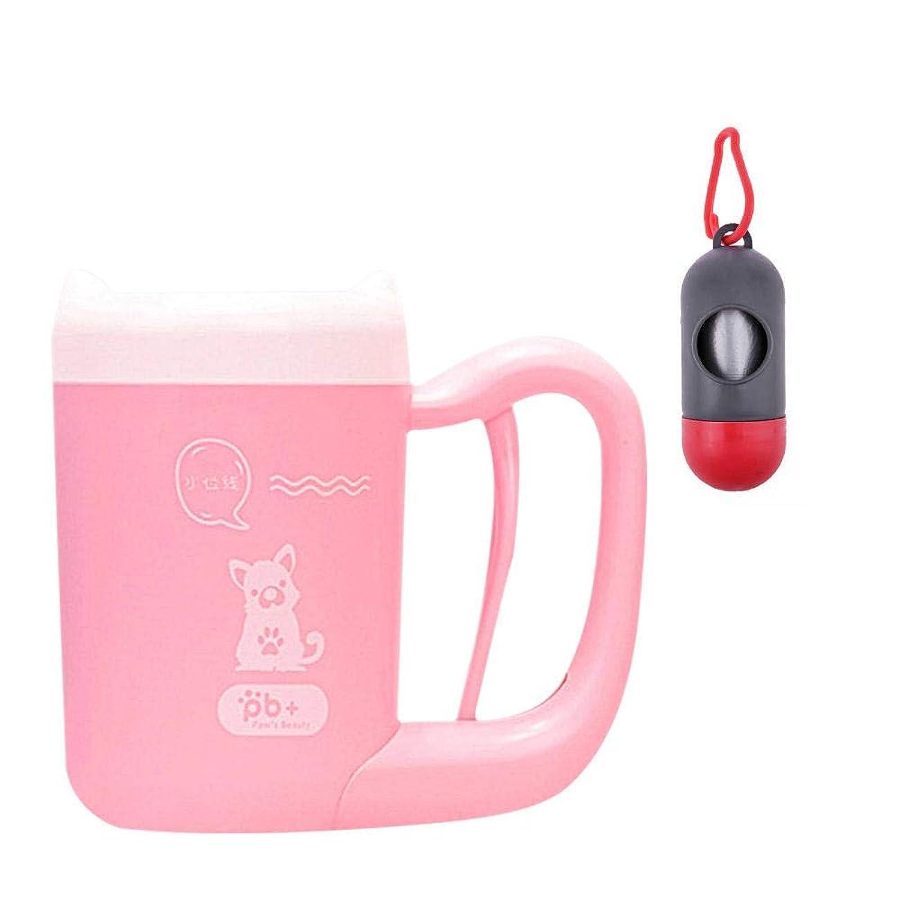 盟主究極の不変Demiawaking 犬 足洗いカップ 足クリーナー お散歩 足の汚れ 洗浄でき お手入れ 携帯便利 柔軟 軽い うんち袋+ケース付属 ピンク
