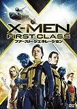 X-MEN:ファースト・ジェネレーション [DVD] image