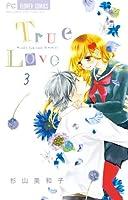 True Love (3) (少コミフラワーコミックス)