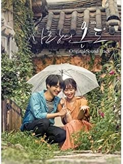 Best temperature of love ost Reviews