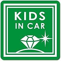 imoninn KIDS in car ステッカー 【マグネットタイプ】 No.26 ダイアモンド (緑色)