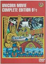 UNICORN MOVIE9 1/2 [DVD]