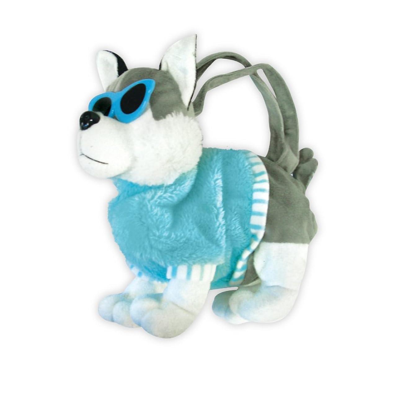 Rockin Bag Pals Kids Handbag - Plush Poodle Dog with Sunglasses Cute Handbag (Blue)