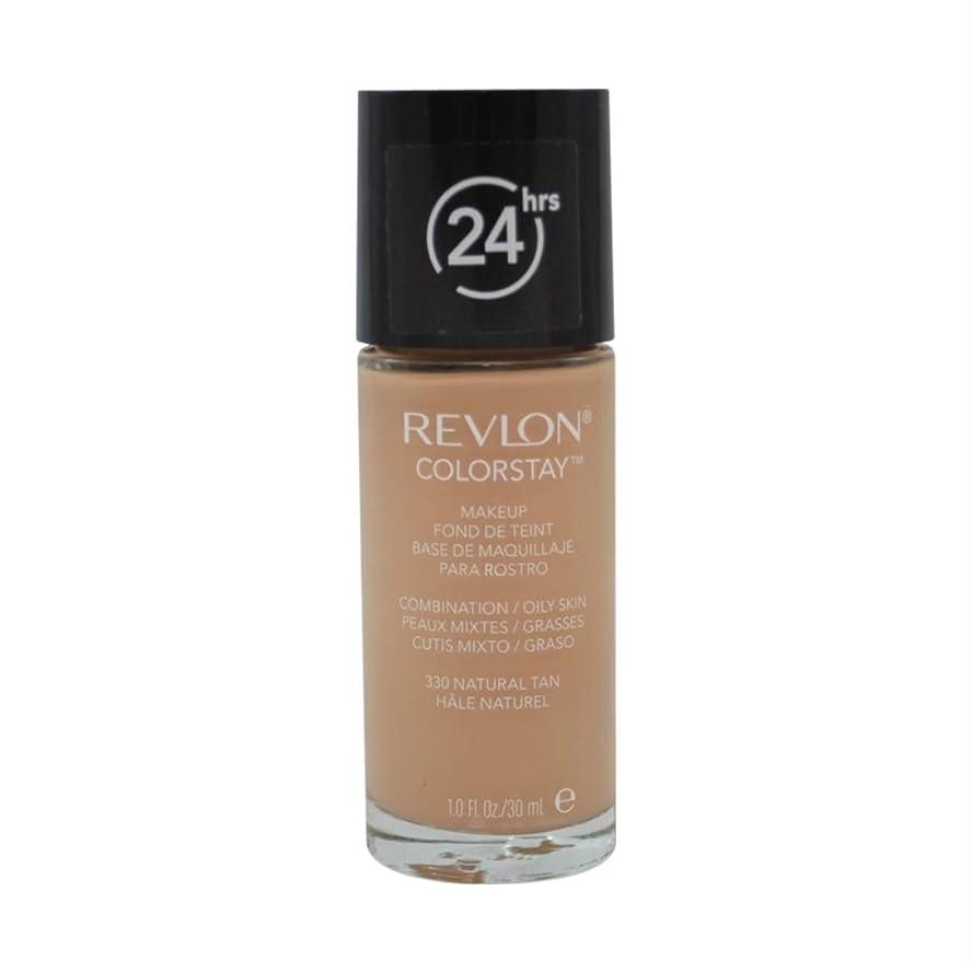 天井あなたのものカンガルーRevlon ColorStay Makeup Combination/Oily Skin Colour: 330 Natural Tan by Revlon