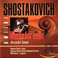 Works for Cello