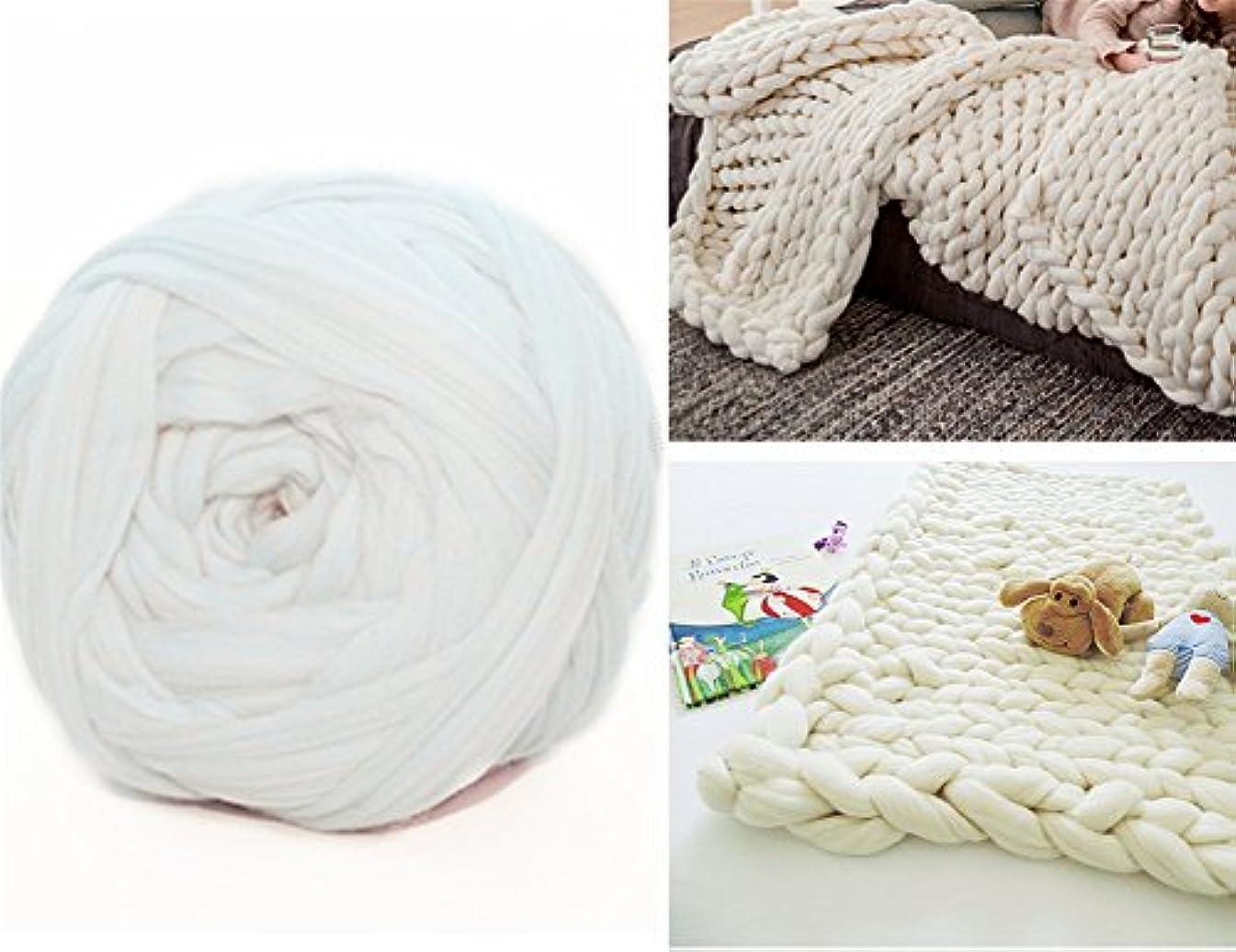 Arm Knitting Yarn Chunky Wool Yarn Bulky Wool Yarn Giant Knit Yarn Extreme Knitting (1.1lbs/0.5kg, White)