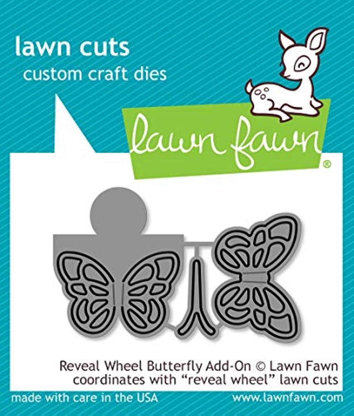 Lawn Fawn Reveal Wheel Butterfly Add-On Die (LF1910)