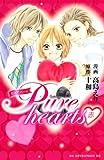 Pure hearts─赤─ (KCデラックス)