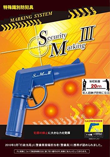 東京樹研『マーキングガンSMⅢ』