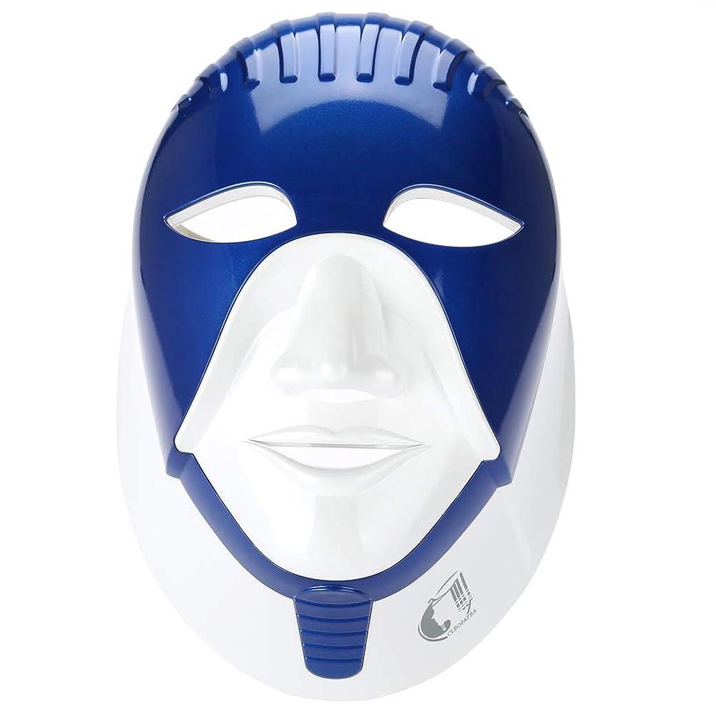 殉教者高度しない7色は顔のマスクの皮の若返りのアクネの取り外しの顔のスキンケアのマスクの健康な皮の若返りの表面首の鉱泉を導きました(2#)
