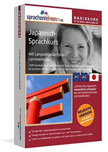 Japanisch Sprachkurs: Japanisch lernen für Anfänger (A1/A2). Lernsoftware + Vokabeltrainer
