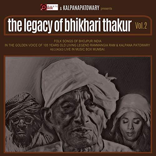 Gawna Karake Saiya - Bidesia (Live)