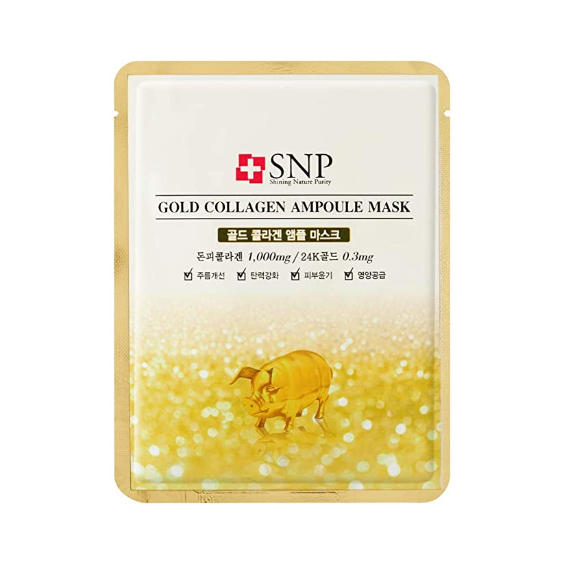 人差し指受取人トリクル【SNP公式】ゴールドコラーゲンアンプルマスク10枚セット/Gold Collagen Ampoul Mask 25ml 韓国コスメ 韓国パック フェイスマスク マスクパック 保湿