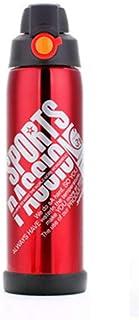 MYD888 Botella Isotérmica Doble Capa Botella del Agua Deporte Reutilizable De Plastico con Bidón para Bicicleta 600/800Ml