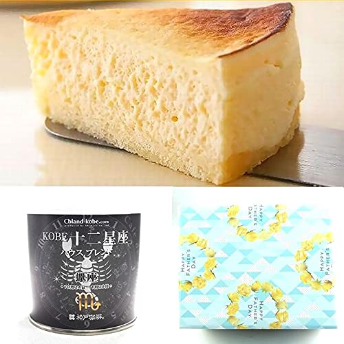 父の日ギフト 神戸スイーツ&コーヒーセット 半熟チーズケーキ&選べる星座ラベルコーヒー (さそり座)