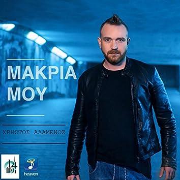 Makria Mou