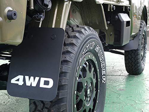 サムライピック 4WD マッドガード ハイゼットトラック