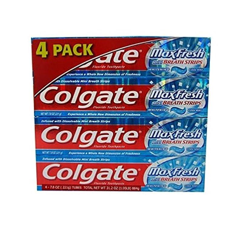 タックルセクション興味Colgate コルゲートMaxFresh 歯磨き粉Cool Mint 221g x 4個パック