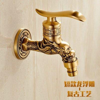 Bijjaladeva waterkraan badkamer waterval mengkraan wastafel wastafel armatuur voor badkamer alle koper antieke wasmachine verkoudheid in de muur klok