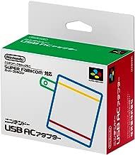 Super Famicom Classic USB AC Adapter [Nintendo]