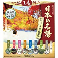 日本の名湯 にごり湯の醍醐味 30g×14包 × 10個セット