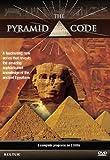 Pyramid Code [DVD] [2009] [Region 1] [US Import] [NTSC]