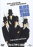 ブルース・ブラザース 2000[DVD]