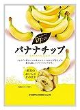 共立食品 バナナチップ 58g×6袋