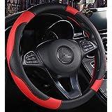 [新しいドレス] メンズ スポーツスタイルコントラストカラーノンスリップスウェット良い通気性puレザーレット15インチの車のステアリングホイールカバー 赤