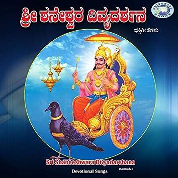 Sri Shaneshwara Divya Darshana