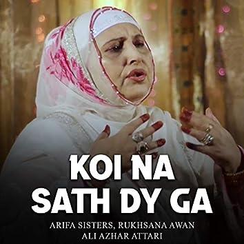 Koi Na Sath Dy Ga