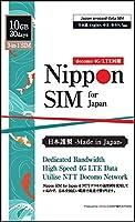 Nippon SIM for Japan プリペイドSIMカード docomo回線 4G/LTE データ通信専用 訪日 日本で使える 国内 多言語マニュアル付 (10GB30日間)