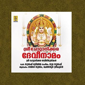 Sree Chottanikkara Devinamam