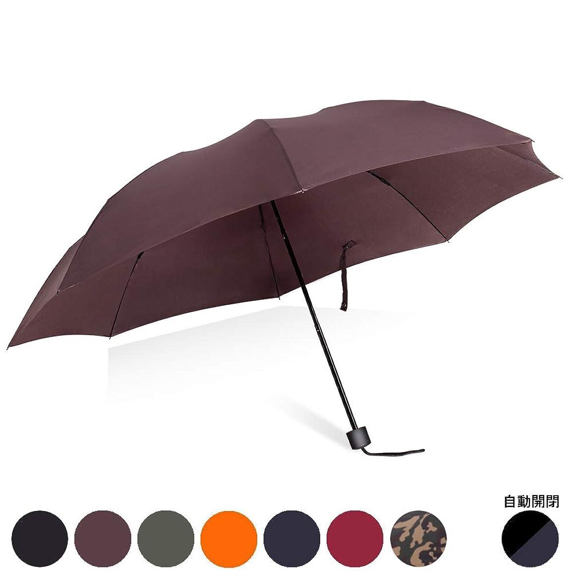 発火する突然取り囲む【D70】 折りたたみ傘 大人2人でも濡れない 大きいサイズ 晴雨兼用 UVカット+高撥水+耐強風 超軽量 300g (ブラウン)