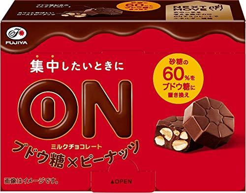 ONチョコレート ブドウ糖×ピーナッツ 5箱
