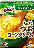 クノール カップスープ つぶたっぷりコーンクリーム 46.5g ×10個
