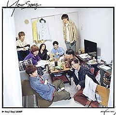 Hey! Say! JUMP「あなた想い」の歌詞を収録したCDジャケット画像