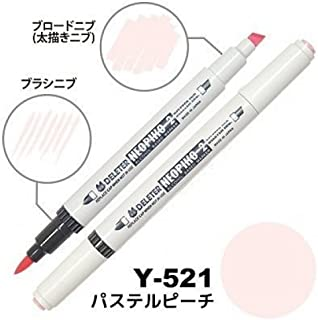 Deleter Neopiko-2 Refillable Dual Tip Alcohol Single Marker [Y-521 pastel peach (pantone 698U)] for Comic Manga Graphic Illustration