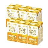 森永製菓 おいしいコラーゲンドリンク 125ml×12本 [ 美容 コラーゲン セラミド ビタミンC ビタミンD 脂質ゼロ ] (レモン, 12)