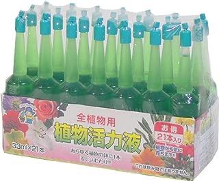 あかぎ園芸 植物活力液(アンプル) 33ml×21