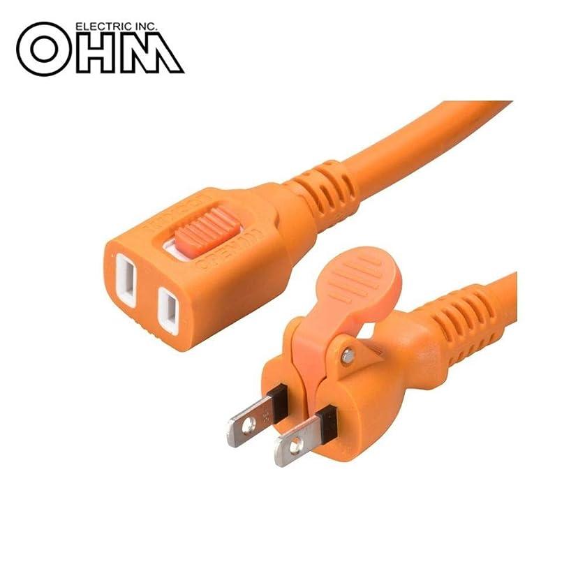 聞きますナプキン変化OHM らく抜き&ロック式 作業用延長コード 1個口 10m オレンジ HS-EL1100F3-D