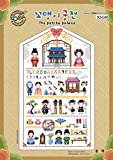 SO-G60 The Petite Palace, SODA Cross Stitch Pattern leaflet, authentic Korean cross stitch design chart color printed on coated paper