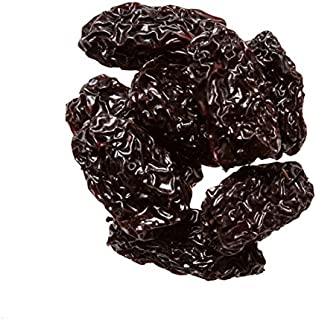 Da Zao (Hei) (Black Jujube Dates) | #1 Best Quality and Purity Medicinal Grade Chinese Herb, Chinese Jujube 1 Lb.
