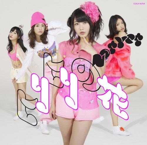 AKB48(横山由依)【月と水鏡】歌詞の意味を考察!なぜ見ているだけなの?変わらない想いを読み解く!の画像