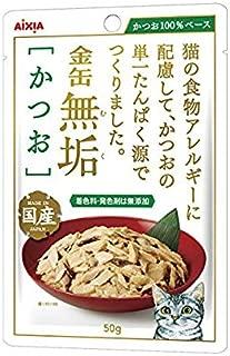 金缶 無垢 かつお 50g×12袋【まとめ買い】