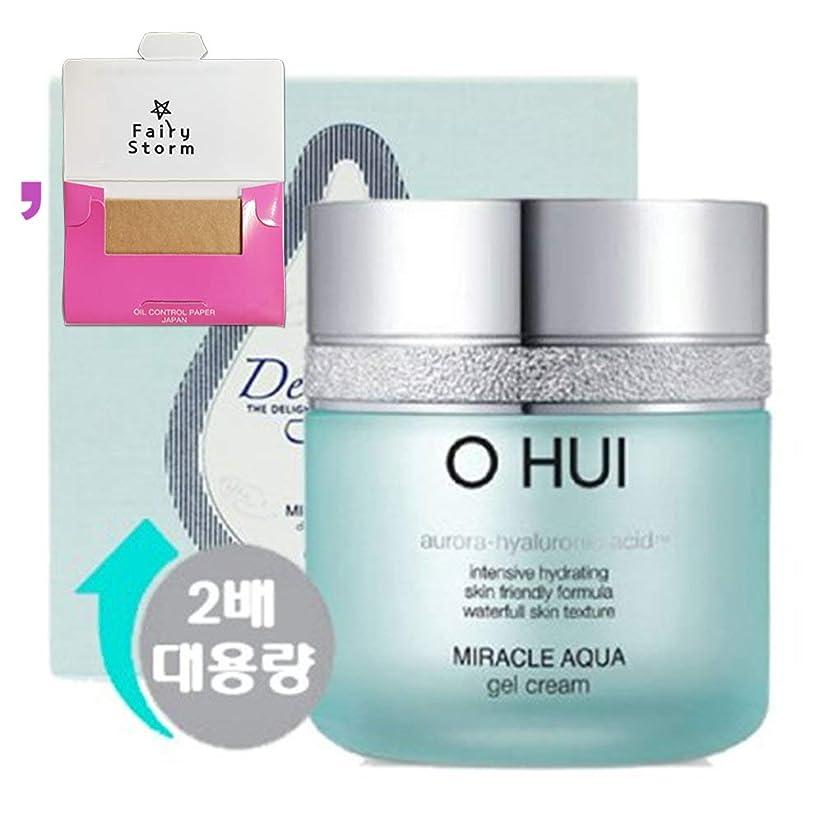 エリート活発偏差[オフィ/O HUI]韓国化粧品LG生活健康/Miracle Aqua Gel Cream Special Set/ミラクルアクアゲルクリーム100mlの大容量企画セット+[Sample Gift](海外直送品)