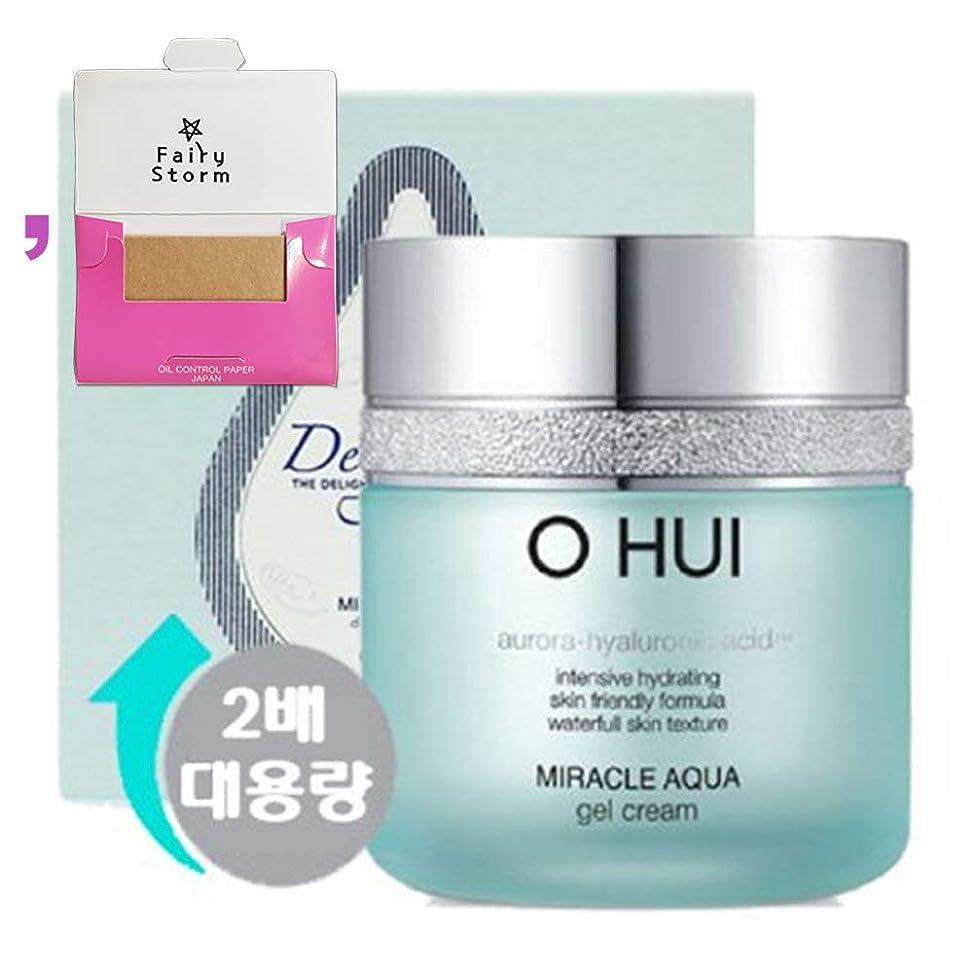 病者伝説空[オフィ/O HUI]韓国化粧品LG生活健康/Miracle Aqua Gel Cream Special Set/ミラクルアクアゲルクリーム100mlの大容量企画セット+[Sample Gift](海外直送品)