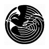 白鳳の丸紋 動物紋 シルエット 家紋ステッカー (メタリック金:ゴールド)
