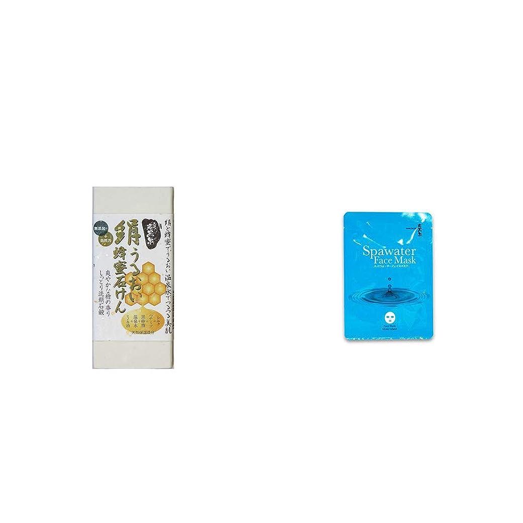 [2点セット] ひのき炭黒泉 絹うるおい蜂蜜石けん(75g×2)?ひのき炭黒泉 スパウォーターフェイスマスク(18ml×3枚入)